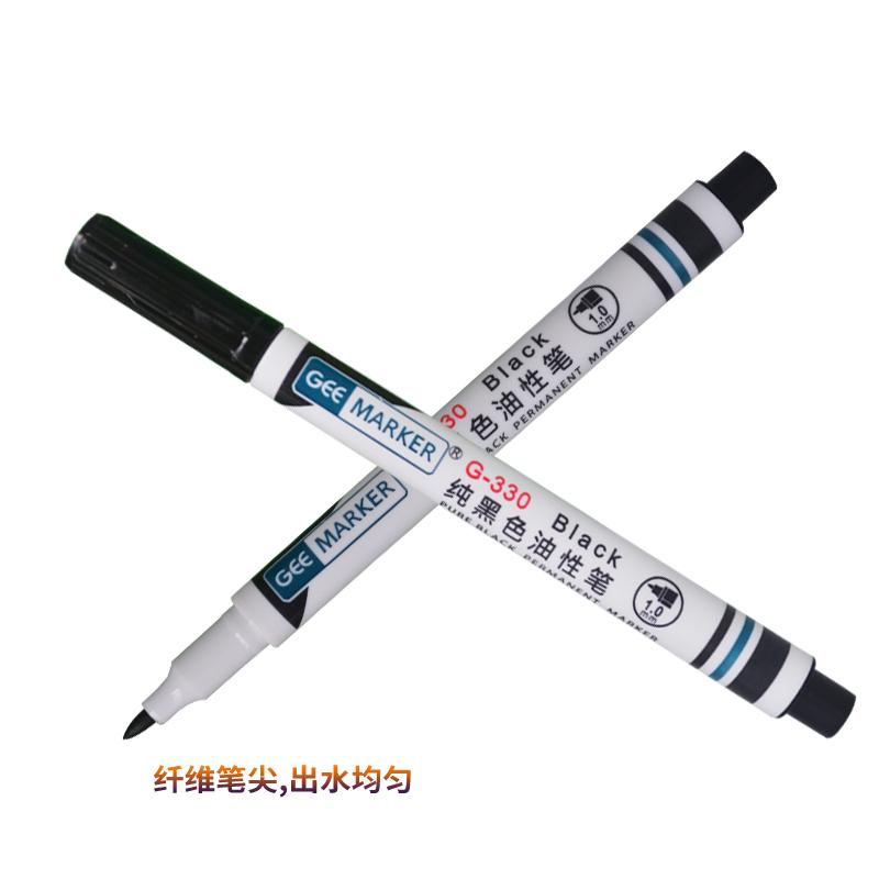 geemarker纯黑色速干油性记号笔 光学镜片标记 极黑色标记笔G-330
