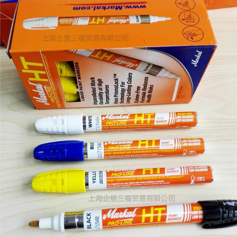 美国MARKAL PRO LINE HT工业耐高温标记笔 防水不掉色油漆笔1000℃标记笔
