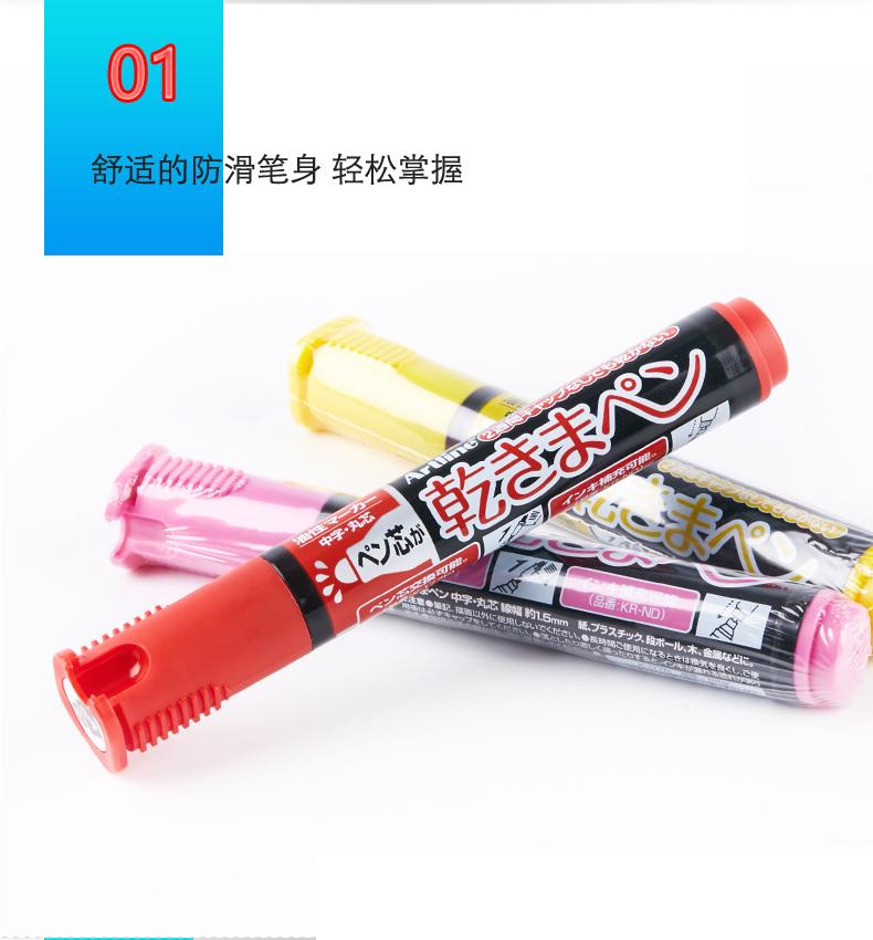 日本旗牌防干记号笔Artline油性工业标记笔机器打点笔 开盖二周不干燥K-177N
