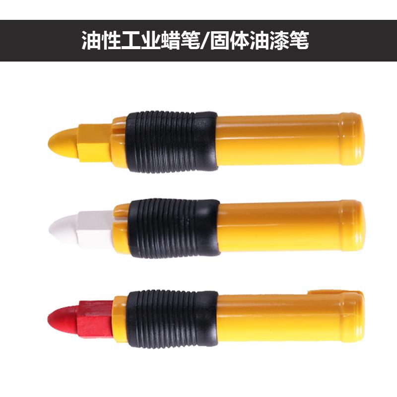 GEEMARKER油性工业蜡笔 路面木材表面用固体油漆笔带夹具可调Solid Crayon marker G-990